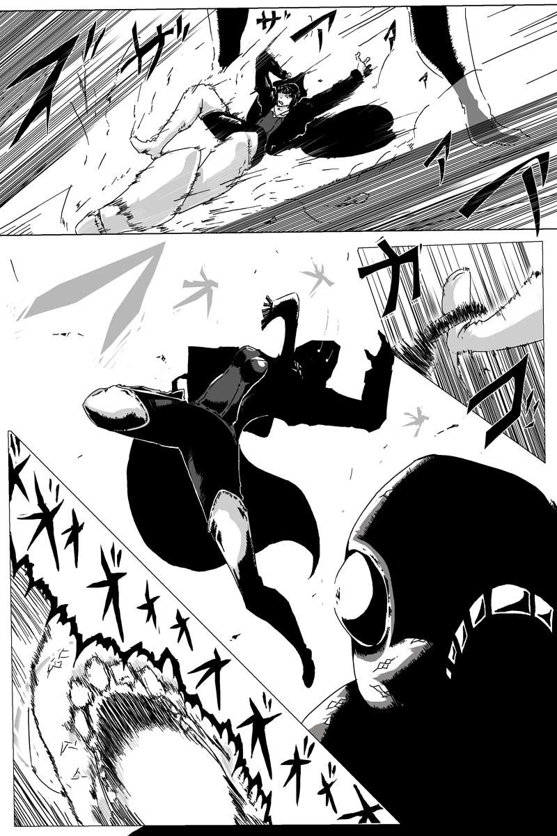 魔獣狩りの魔女 10話