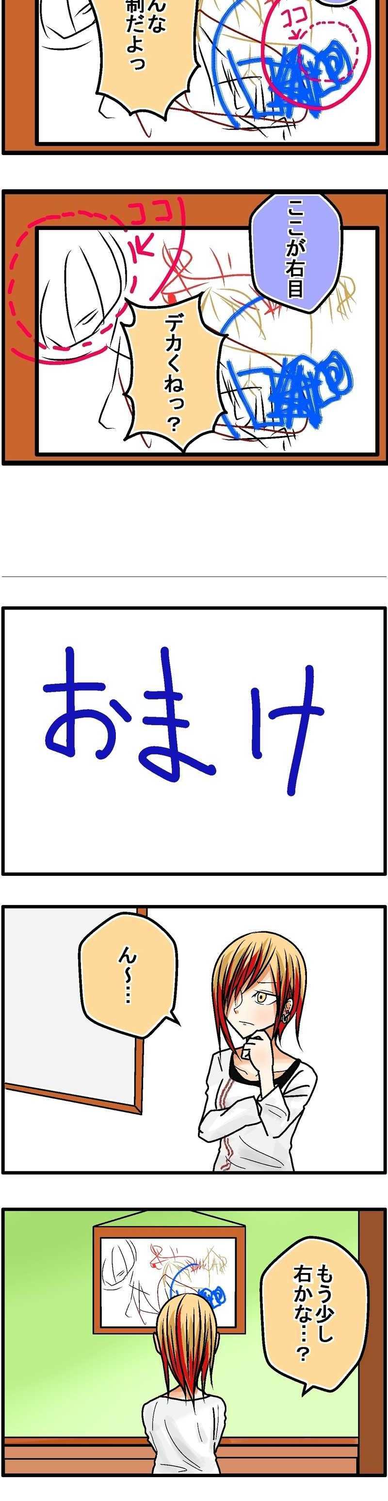 03#「芸術」
