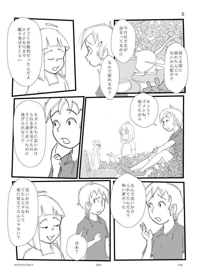 http://mangahack.com