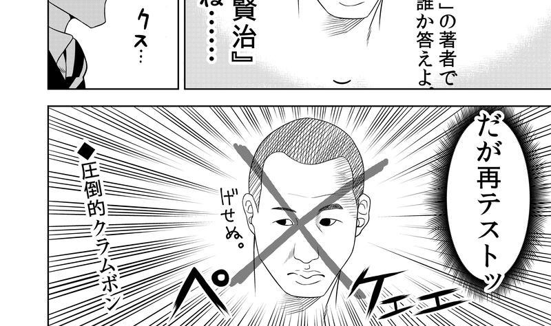 えかきちゃんと先生