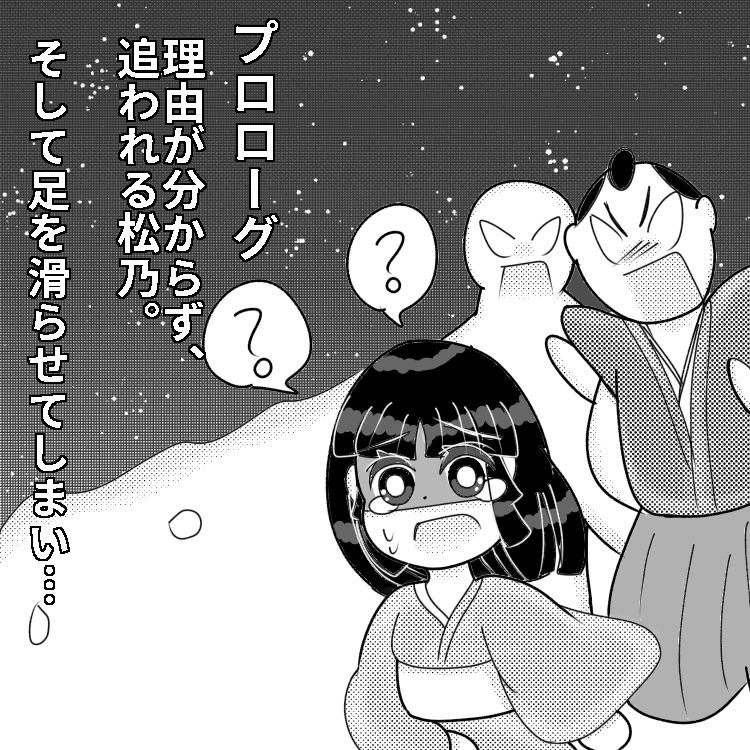 第1章まとめ(第1話〜第9話)