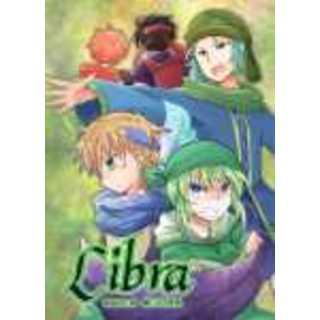 Libra Chapter08  憎しみの矛先