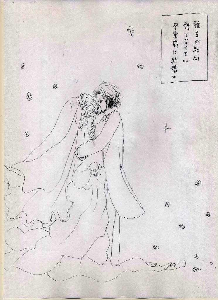 恋花コイバナ-9-最終話