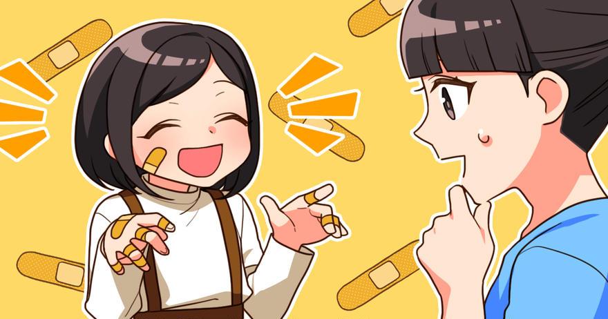 絆創膏ガール(´・ω・`)