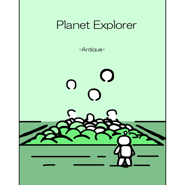 Planet Explorer -antique-
