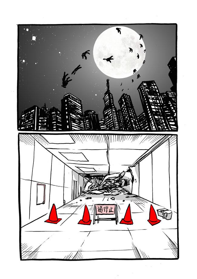 十三話目「夜が明けて」