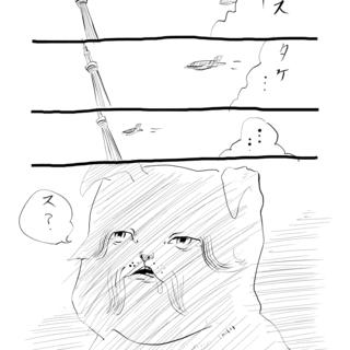 終わらない夏 #12