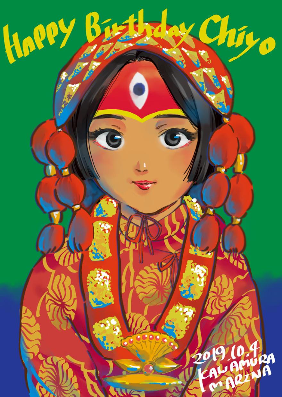 ネパール千代