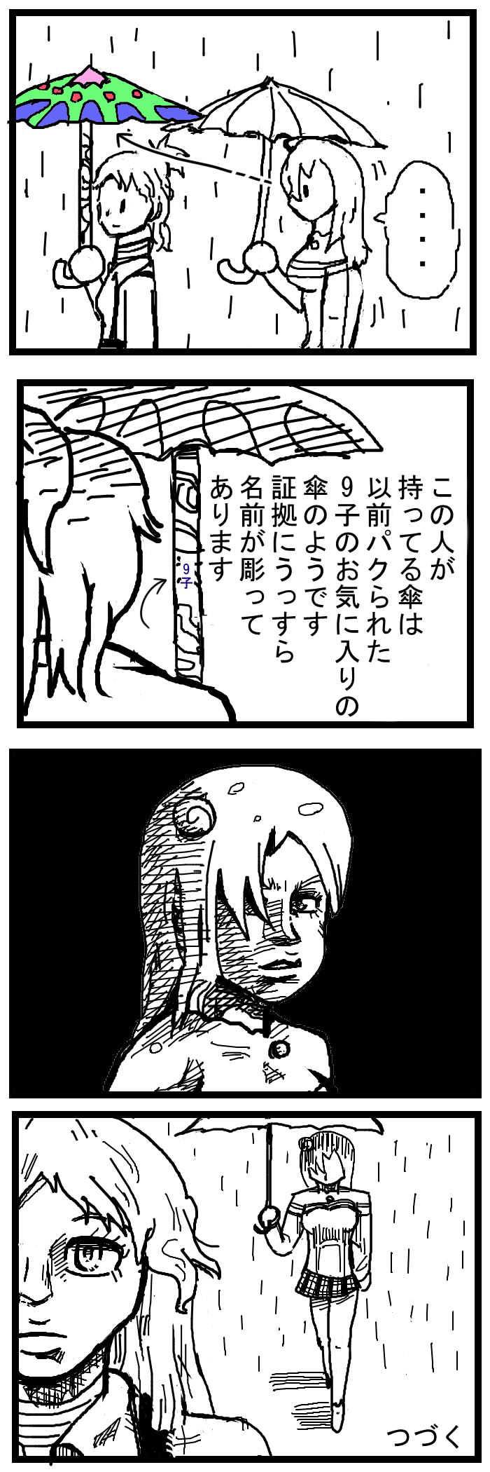51~55話