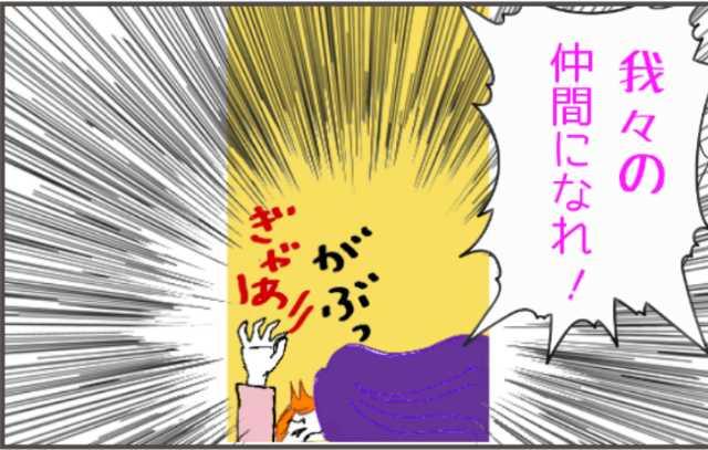 ヴァンパイア星人3