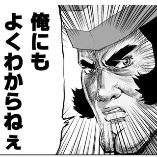短編読切ギフト券