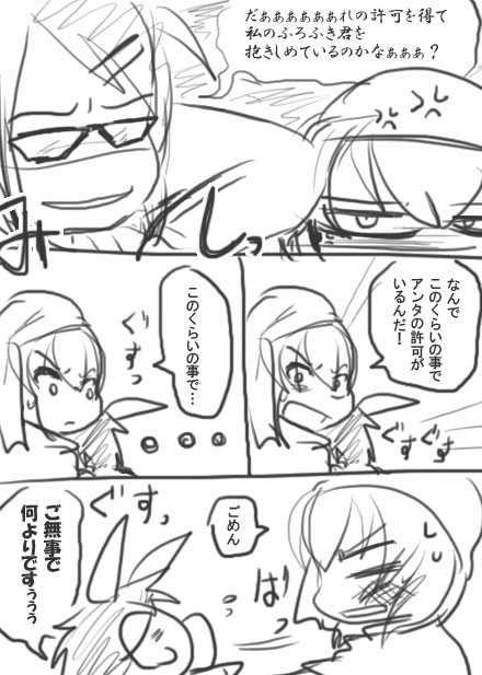 61話・らくがき漫画