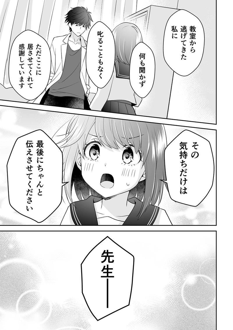 番外編+お知らせ