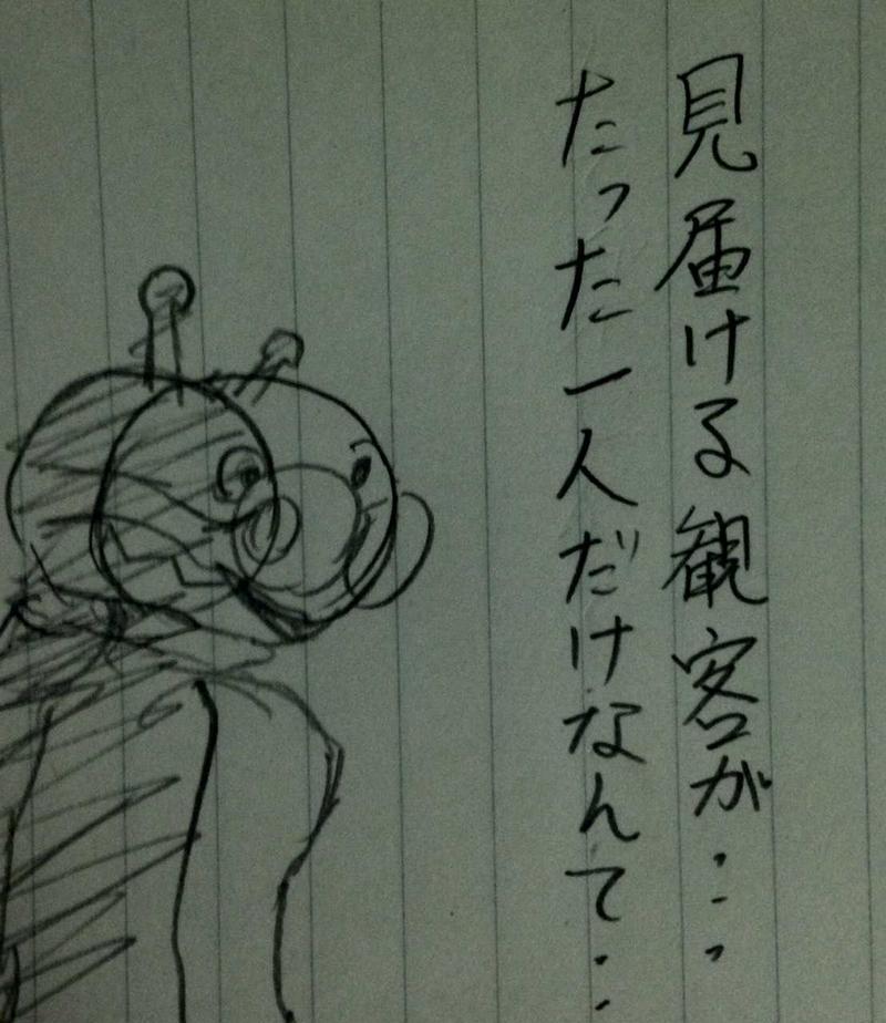 おっさんのゥチのアンパンマン・第五部
