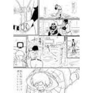 File.22「君のシミ」