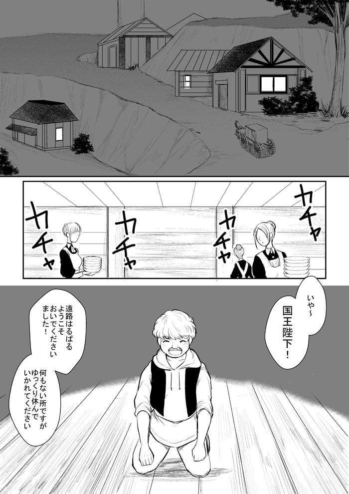 Scene 12