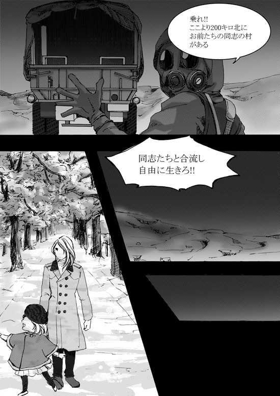 Episode 2-2 ハトシェプスト