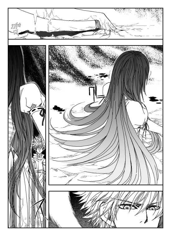 第7章 空色の君・後編