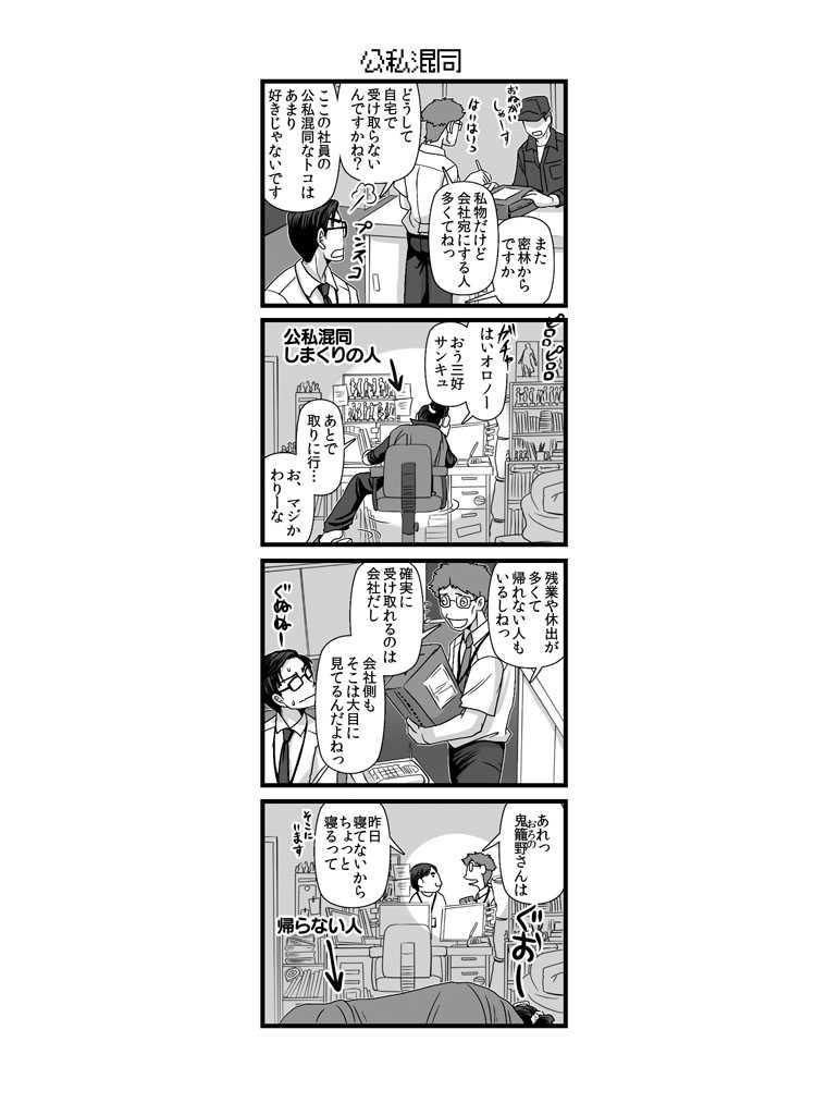 02:その後編