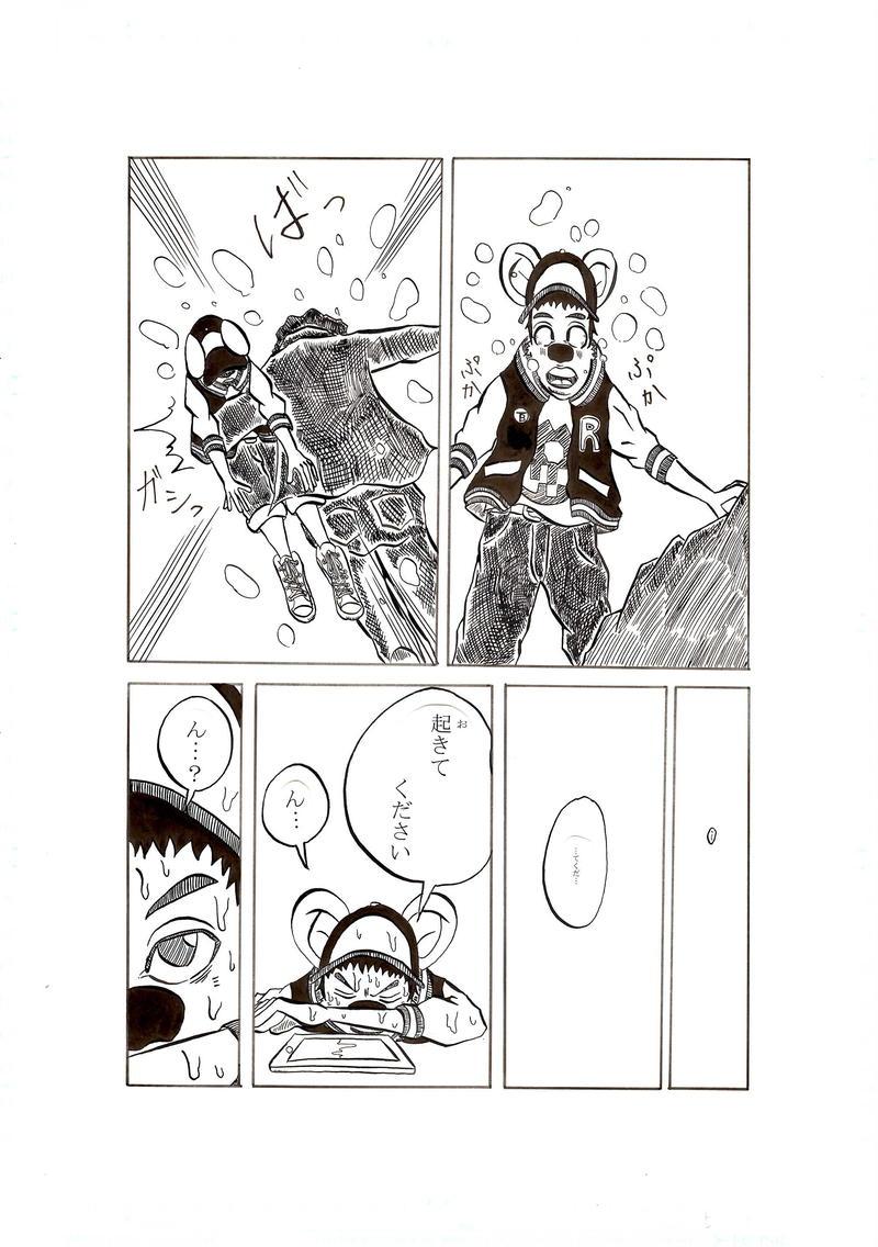 3冊目:「願い」