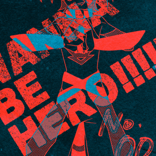 WANNA BE HERO!!!!! 第1話