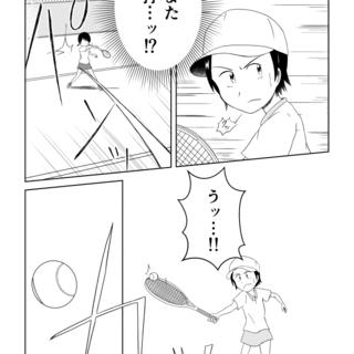 #4「必殺ショット!」その1