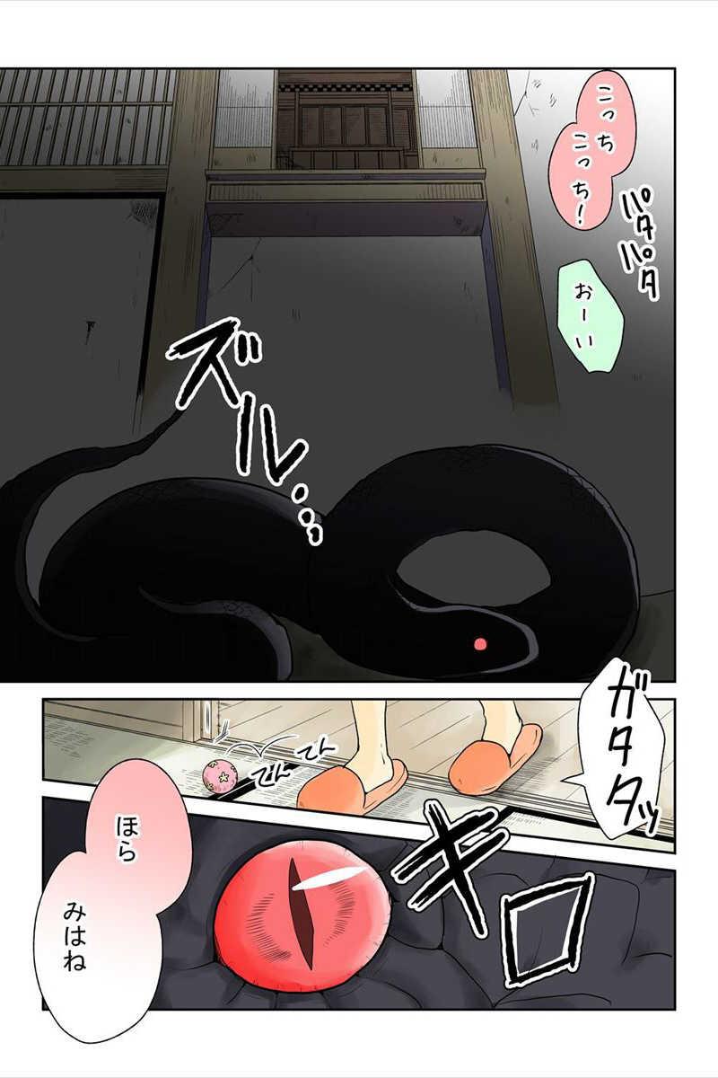 三章(3)(了)