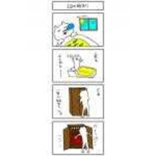 ねこのなめろうくん4コマ漫画11~20話