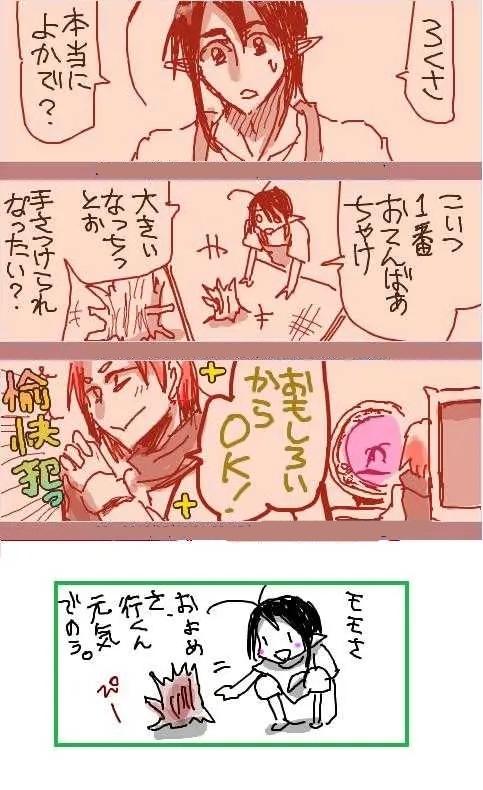 2016/04/17「桜刃吹雪 VS ナッちゃん」