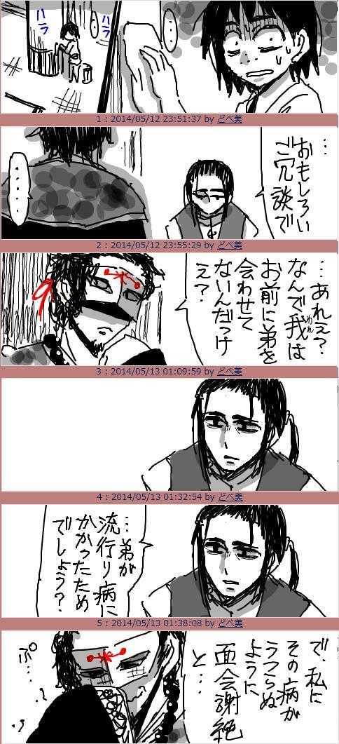 弟と会えるZeさん