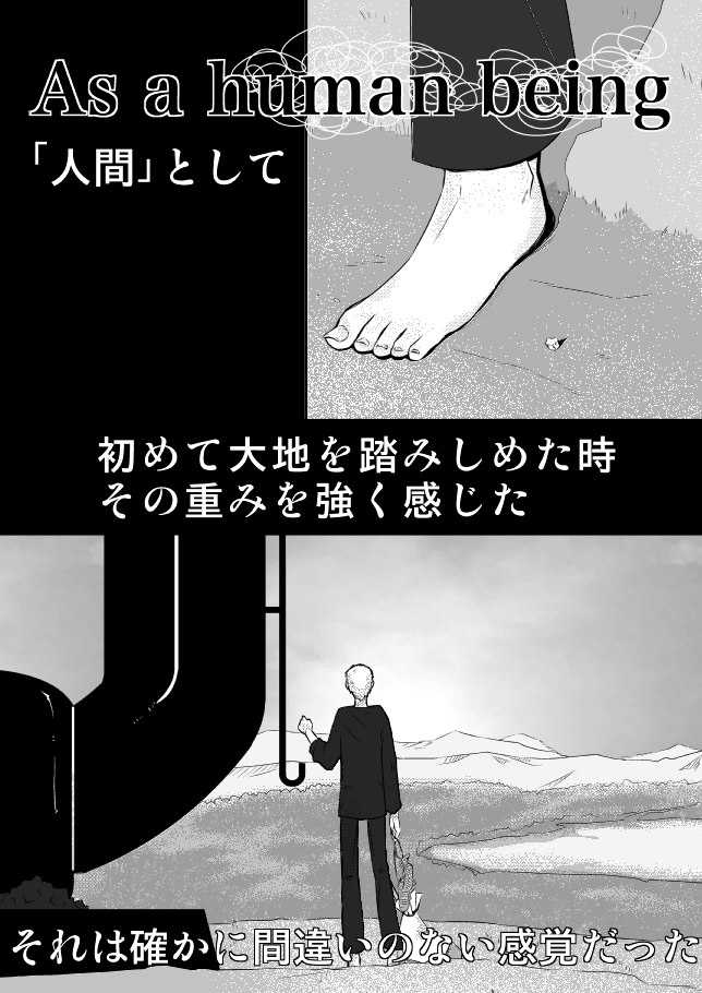 #1(前編)-1