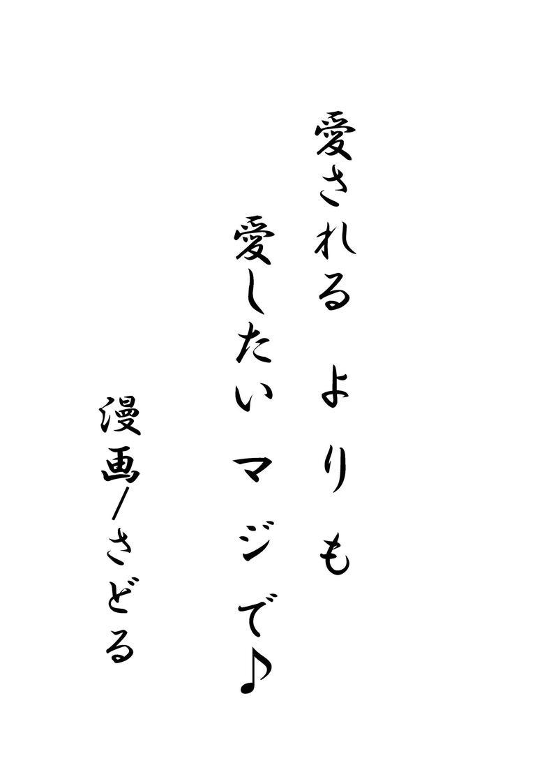 第五章 はじまり(たけしEP1)
