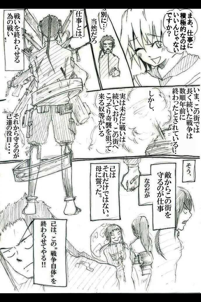 No.12「今 広隆」