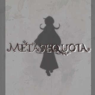 METASEQUOIA (六話)