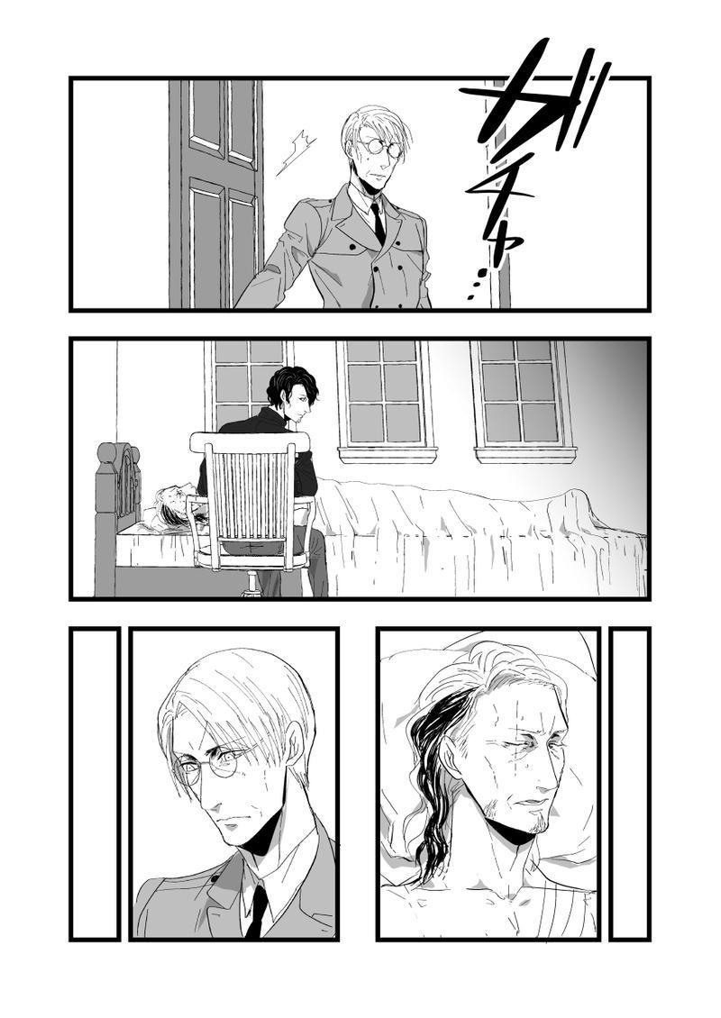 【BL】四話