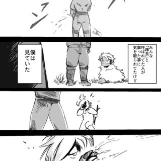 side:4 ひねくれものたち
