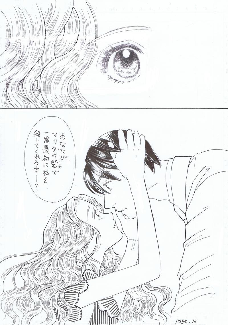 LA MER 第一章~ファムファタールの娘~
