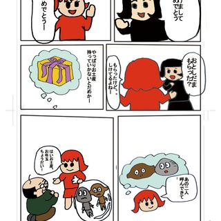 赤髪・黒vivi・シジミ芋と不愉快な仲間たちpart69