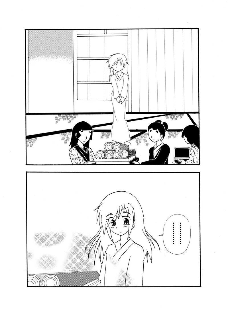 若武者・4