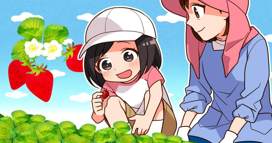 実家畑でイチゴ狩り体験♪