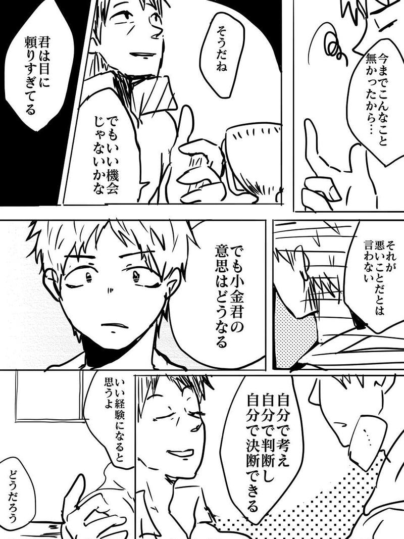 NO>4 潜航