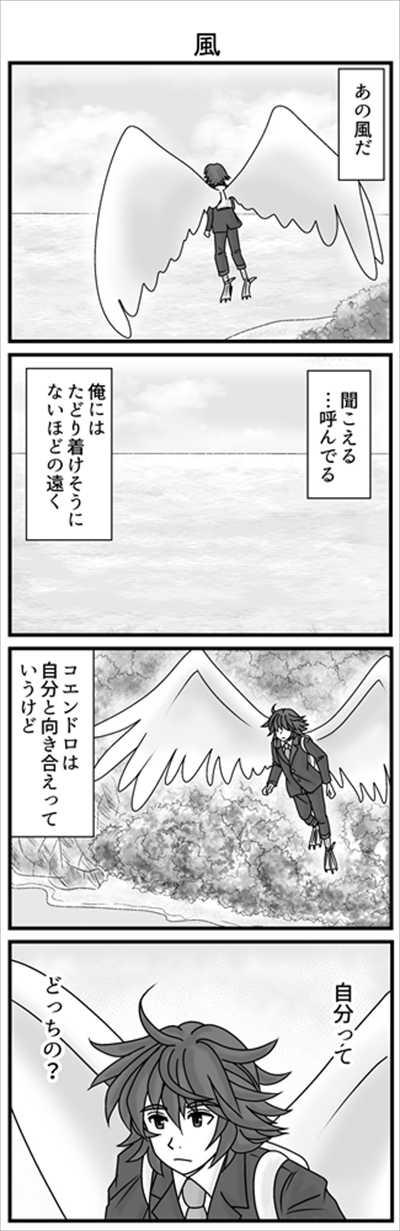 ハンブンの空②