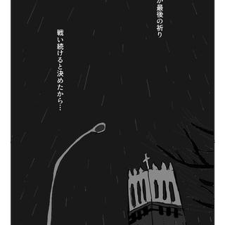 タイフーンガール ~アイドル編~