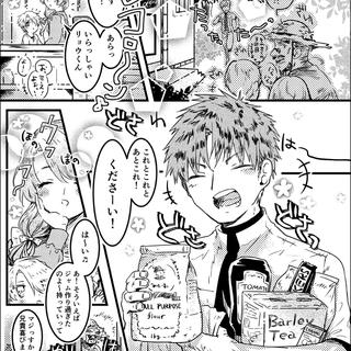 "幕間 - ""That's weird..."" -"