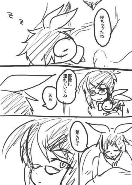 107話・らくがき漫画