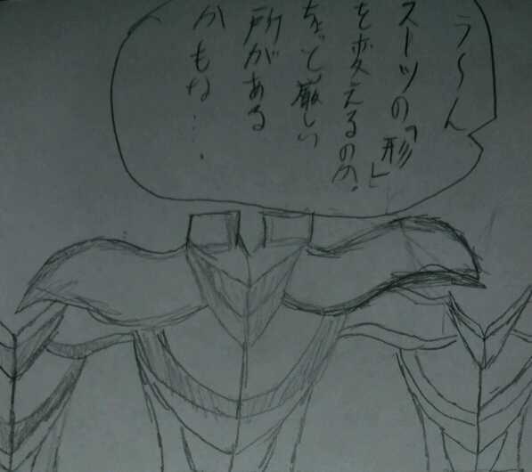 派遣戦士~第1話ー終~