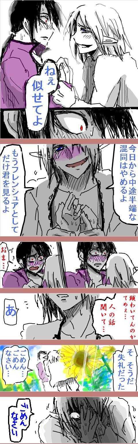 【Kさん帰郷編】KさんとG様ピクニック行って大惨劇の巻