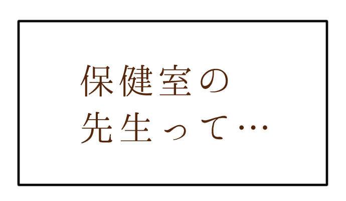 2nd.入学式