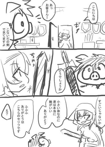 1話・らくがき漫画