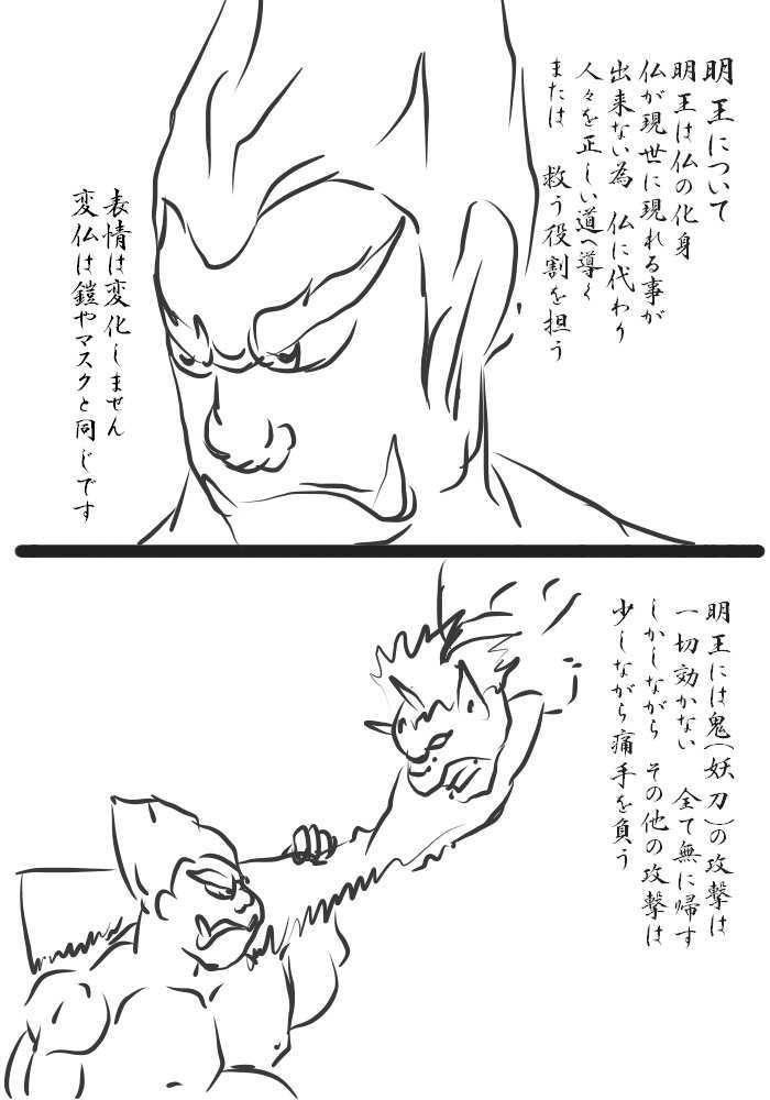 ~設定集壱~